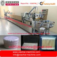 Buy cheap Full automatic Cotton bud machine with drying,packing from wholesalers