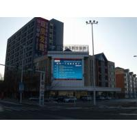 Buy cheap High Adaptability Commercial P20 RGB LED Billboard / outdoor Advertising Board from wholesalers