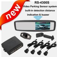 Buy cheap 4.3 inch special video parking sensor system from wholesalers