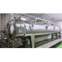 Buy cheap Belt Type Vacuum Drying Machine Pharmaceutical Dryers With 2 Years Warranty from wholesalers