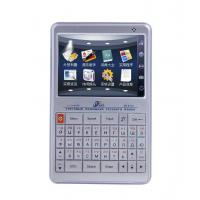 Buy cheap XYX-ST900 Chinese-Russian border trade translator\electronic dictionary from wholesalers