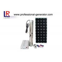 Buy cheap DC48V Solar Water Pump 3HP Solar Submersible Pumps from wholesalers