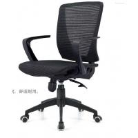 Buy cheap Essential Collection ambient medium back Mesh task , comfortable office mesh chair, good price stuff chair from wholesalers