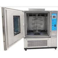 Buy cheap +10°C~+70°C Solar Radiation UVA UVB Xenon Lamp Exposure Aging Test Chamber for Paint from wholesalers