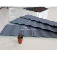 Buy cheap Original Stone Coated Roofing Tiles , Steel Stone Coated Metal Roof Tile from wholesalers