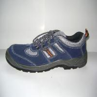 Buy cheap Industrial Safety Shoe (ABP5-9028) from wholesalers