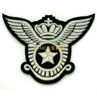 Buy cheap Laser Cut Clothing Embroidered Patches , Apparel Iron On Embroidered Badges from wholesalers