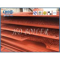 Buy cheap Alloy Steel Water Wall Panels , Water Wall Tubes In Boiler For Reduce Heat Loss from wholesalers