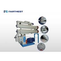 Buy cheap Catfish Farm Pellet Making Machine , Fish Feed Pellet Production Equipment from wholesalers