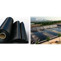 Buy cheap 0.5mm hdpe geomembrane from wholesalers