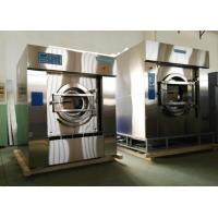 Buy cheap High Efficiency Commercial Grade Washing Machine , Big Size Commercial Clothes Dryer from wholesalers