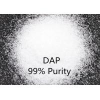 Buy cheap Diammonium phosphate battery material grade 21-53-0 99% min for battery produce from wholesalers