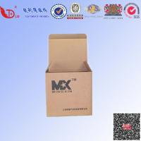 Buy cheap Fashion Style And Good Quanlity Gift Box for Packing fruit and vegetable packaging from wholesalers