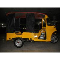 Buy cheap FM200ZK(passenger tricycle) from wholesalers