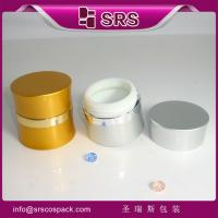 Buy cheap SRS China cosmetic packaging wholesale luxury aluminun empty jars for face cream use from wholesalers