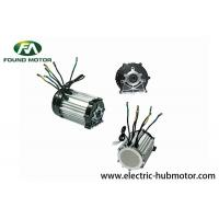 Buy cheap Electric Tricycles DC Switched Reluctance Motor Fengchi Interface 72V 2000W from wholesalers