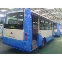 Buy cheap Vehicle Assembling City Shuttle Bus Making Line Projects Cooperation Partners from wholesalers