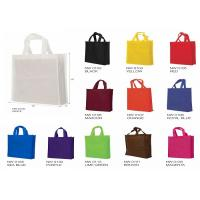 Buy cheap Promotional PP Custom Non Woven Tote Bags With Reinforced Handles 70gms~150gsm from wholesalers
