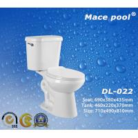 Buy cheap Bathroom Toilets Two Part Water Closet with Siphonic Flushing  (DL-022) from wholesalers
