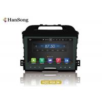 Buy cheap 2012 Kia Sportage Dvd Player Car Stereo Syetm with Rockchip PK3 / BT / GPS from wholesalers