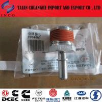 Buy cheap CONNECTOR QUICK DISCONNECT 3964003,FOTON TRUCK PARTS, FOTON CUMMINS ENGINE SPARE PARTS from wholesalers