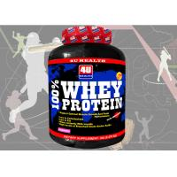 Buy cheap Fat loss Protein Supplements Products bodybuilding protein powder from wholesalers