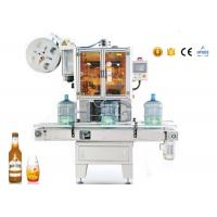 Buy cheap Water bottle shrink sleeve labeling machine for 5 Gallon Lap bottle with CE from wholesalers
