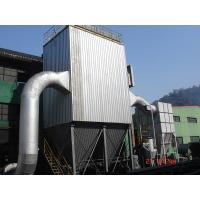 Buy cheap 10mg/m3 Stainless Steel Dust Collector Bag Filter Baghouse Filter Machine from wholesalers