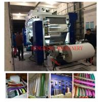 Buy cheap High Speed Coating Machine , Hot Stamping Foil Coating Laminating Machine from wholesalers