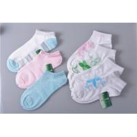 Keep Warm Organic Baby Socks With Antibacterial Fiber , Good Elasticity Baby Boy Socks