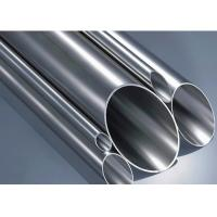 Buy cheap Welding 321 Stainless Steel Pipe Seamless High Pressure For Elevator Decoration from wholesalers