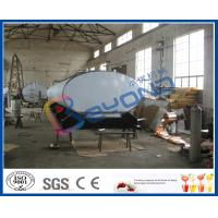 Buy cheap 1000L/2000L/3000L/4000L/5000L/6000L horizontal milk transportation tanks with insulation layer from wholesalers