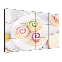 Buy cheap 55 Inch Seamless Video Wall Lcd Monitors Narrowest Bezel 0.88mm High Brightness 700 Nits from wholesalers