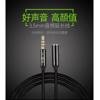China 3.5mm Male To Female Extension Cable 3.5 Audio Cable Jacket  Audio Headphones Extension Mobile Computer on sale