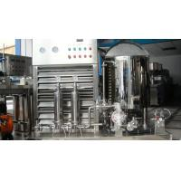 Buy cheap 200L Stainless steel Liquid / Perfume Freezing Filter / Purifier, CosmeticMaking Machine from wholesalers