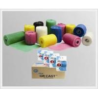 Buy cheap CE FDA Waterproof Colored Orthopedic Fiberglass or Polyester  Casting Tape from wholesalers