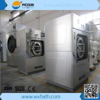 Buy cheap 25-100kg Stainless Steel Industrial laundry centrifugal extractor/laundry water extractor/ from wholesalers