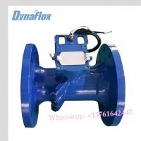 Buy cheap DN80 Ductile Iron  3''  Ultrasonic Water Meter Dynaflox from wholesalers