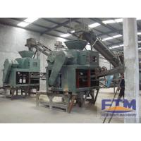Buy cheap Full Automatic Coal Dust Briquette Machine/Hot Selling Bio Coal Briquetting Machine from wholesalers