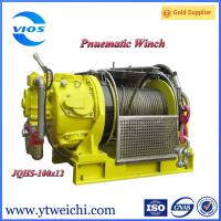 Buy cheap 10 ton heavy duty pneumatic air winch with large power motor from wholesalers