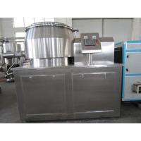 Buy cheap Energy Saving Fluid Bed Granulator , Glatt Fluid Bed Dryer For Powder Mixing from wholesalers