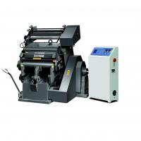 Buy cheap TYMK-750 Dual Use Foil Stamping Machine Die Cutting Machine High Precision from wholesalers