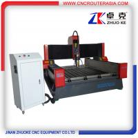 Buy cheap Heavy duty CNC Stone Engraving Machine Router for marble granite ZK-1212 1200 from wholesalers