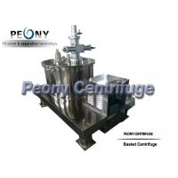 China Scraper Bottom Discharge Chemical Centrifuge / Filtering Equipment With Interval Operation on sale