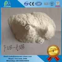 Buy cheap FUBAMB fub-amb Powder Indazole Based Synthetic Cannabinoids Legal CAS 1715016-76-4 from wholesalers