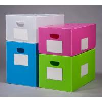 Buy cheap Polypropylene pp Corrugated Plastic Foldable Moving Box Plastic handle corrugated paper packing box from wholesalers