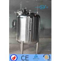Buy cheap Hygienic Grade  Stainless Steel Storage Tank With Liquid Level Meter from wholesalers