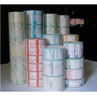 Buy cheap Digital Sequential Promotion Labels / Customized Printed Paper Sticker In Roll from wholesalers