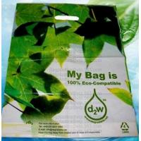 Buy cheap Compostable shopping bags, Degradable Shopping Bags, compostable shopping bags from wholesalers