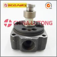 Buy cheap Head Rotor 146403-6820 VE4/10L For MAZDA WLT /FORT RANGER  Head Rotor  Distributor Head China top supplier from Wholesalers